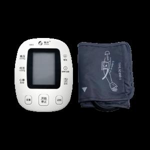 BH67F2261 Blood Pressure Meter Demo Kit BMHB3005-demo