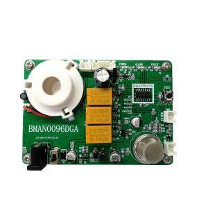 BA45F0096 DEV Board for Gas Detector BMAN0096DGA