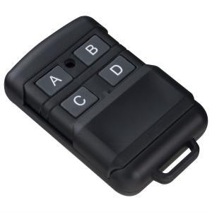 4-Key Handheld RF Remote Control 433MHz BCR-68F2130-X01